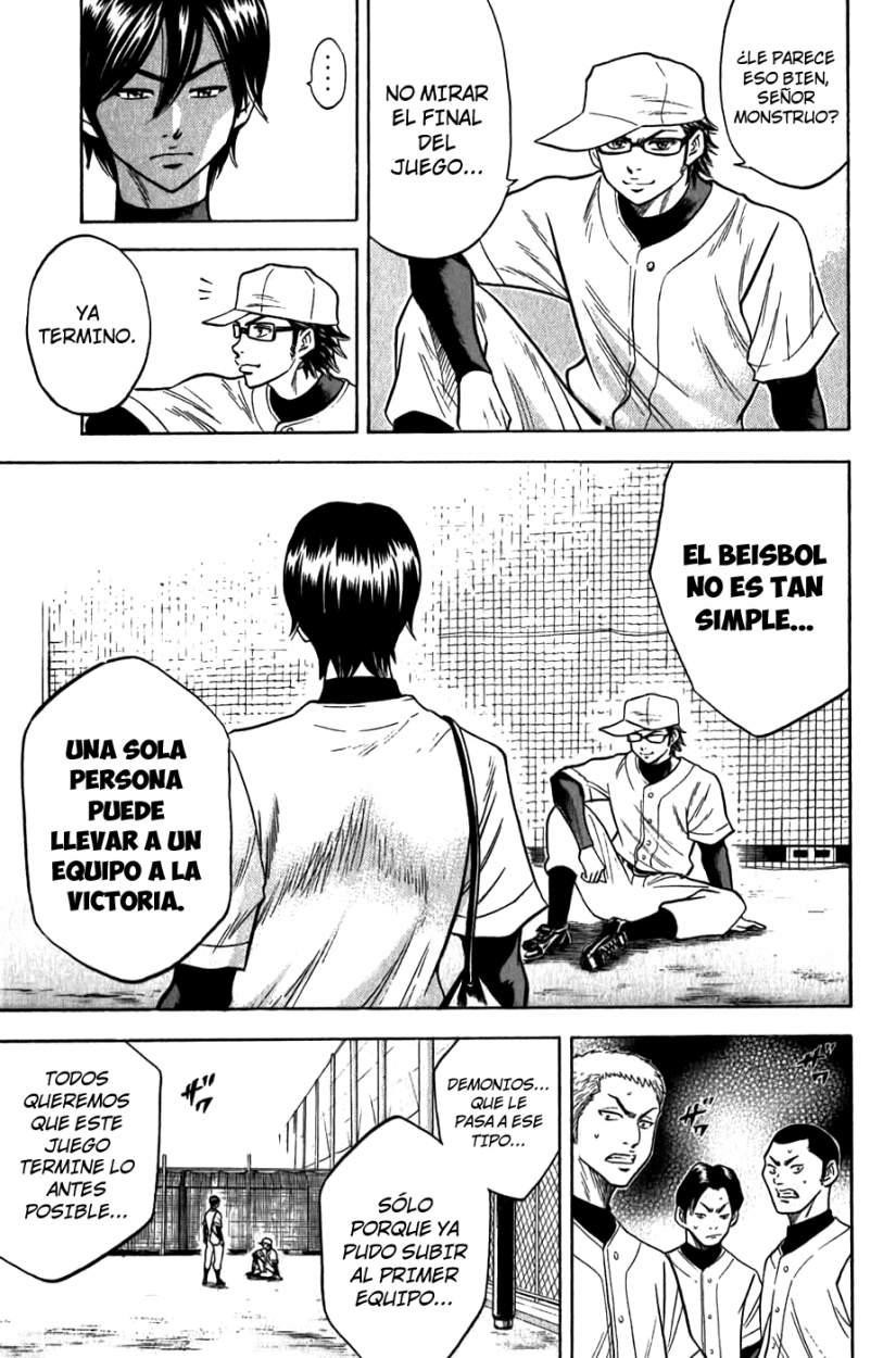 http://c5.ninemanga.com/es_manga/24/1752/263026/b3b4ba8e6e490eb0dad96db6b0735e8a.jpg Page 8