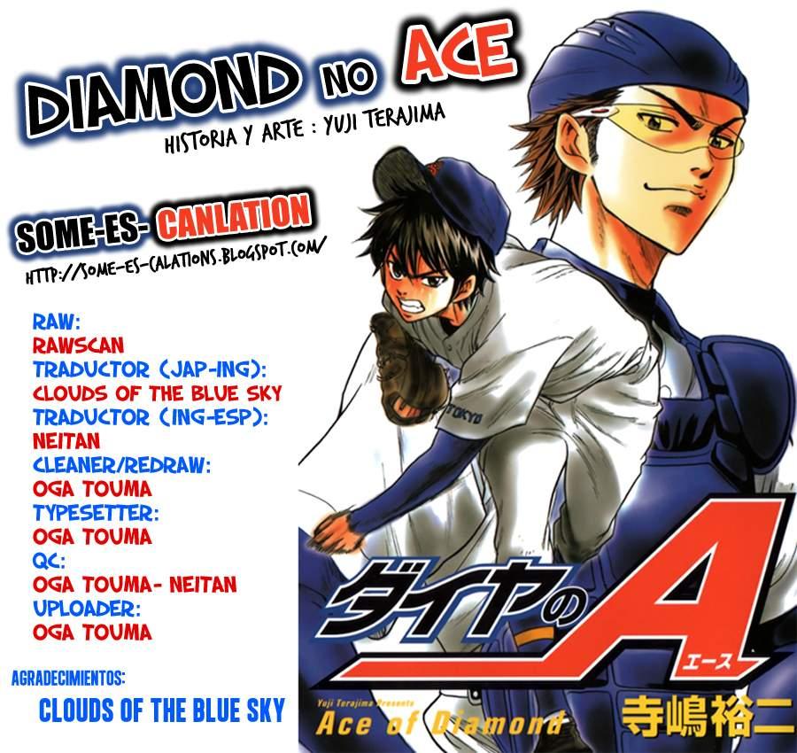 http://c5.ninemanga.com/es_manga/24/1752/263030/febfe120eb0f53065332f1e046580b4f.jpg Page 1
