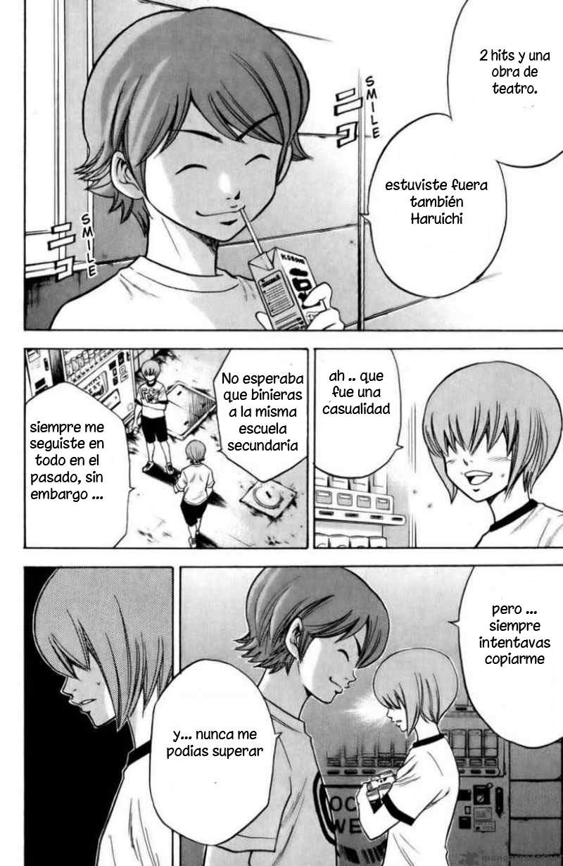 http://c5.ninemanga.com/es_manga/24/1752/263035/3f485403b8671c13c3bf51fee6e02132.jpg Page 10