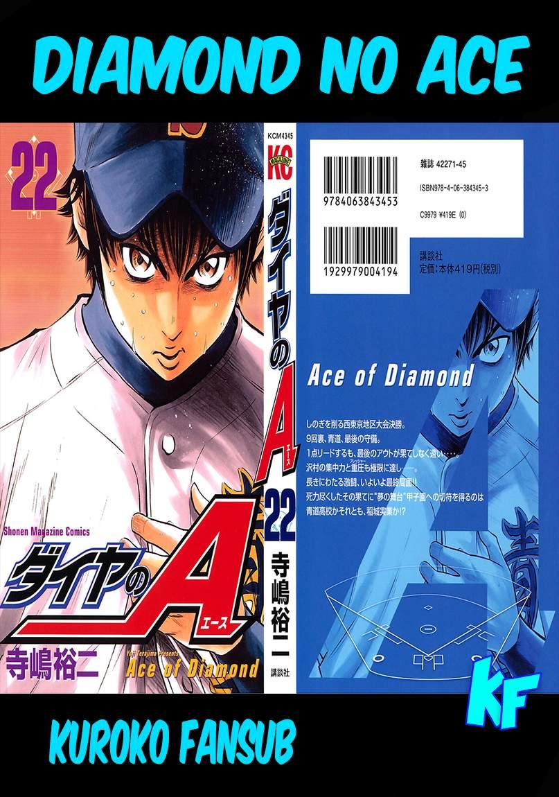 http://c5.ninemanga.com/es_manga/24/1752/263036/e5f15cc640c8a7408103dd190ced966c.jpg Page 1