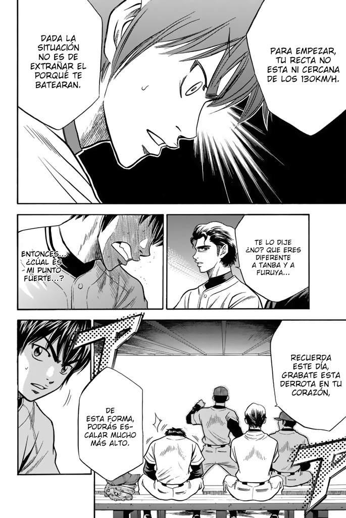 http://c5.ninemanga.com/es_manga/24/1752/263048/aca704179243b072a128766eb67ad4ab.jpg Page 8