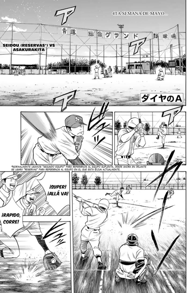 http://c5.ninemanga.com/es_manga/24/1752/263049/4bf9cd0c47aeb311049c6f5bafd85269.jpg Page 2