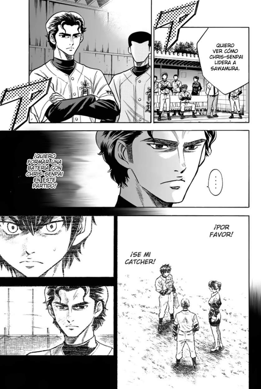 http://c5.ninemanga.com/es_manga/24/1752/263053/c2a51f28f7e17c648db03e7caca038de.jpg Page 7