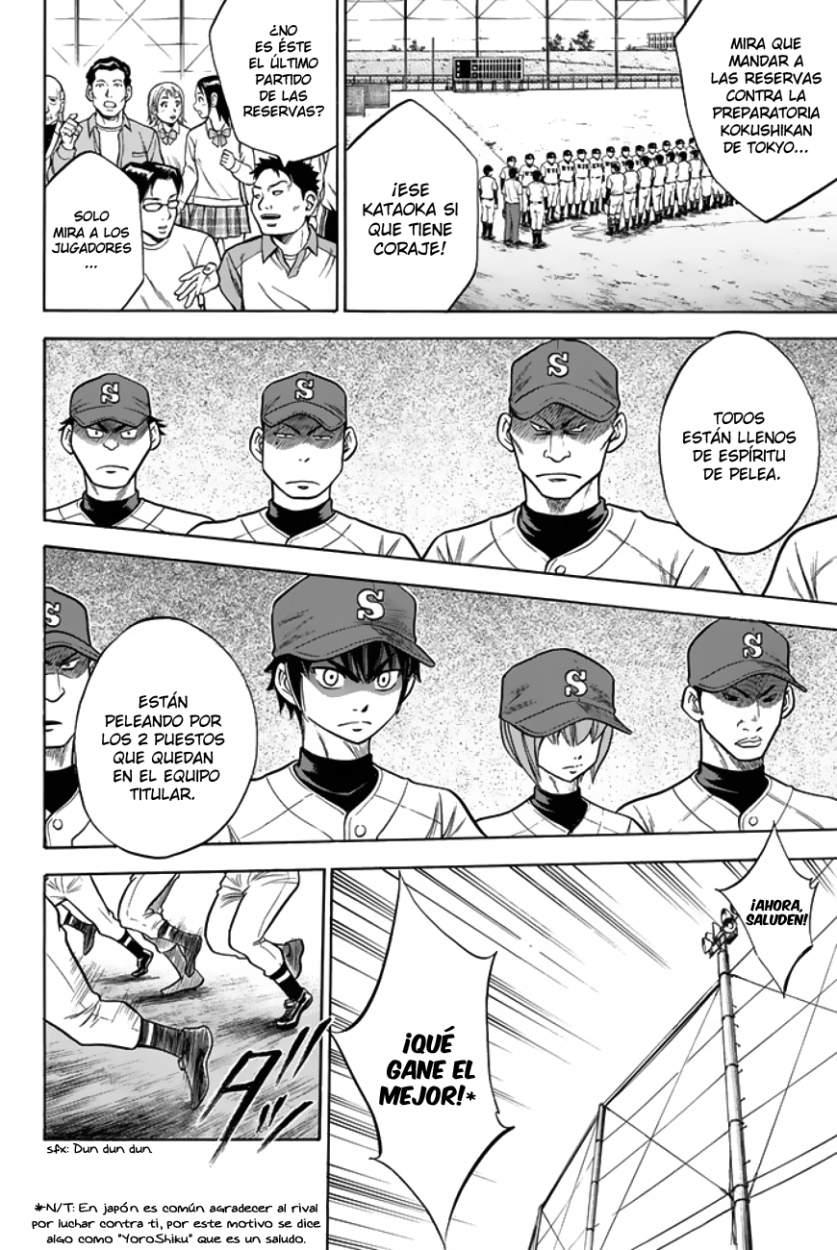 http://c5.ninemanga.com/es_manga/24/1752/263053/c74c4bf0dad9cbae3d80faa054b7d8ca.jpg Page 4