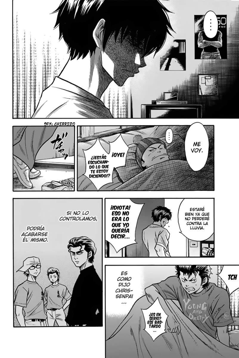 http://c5.ninemanga.com/es_manga/24/1752/263076/08cf859efeb56ab45ff96fd8c814b1de.jpg Page 3