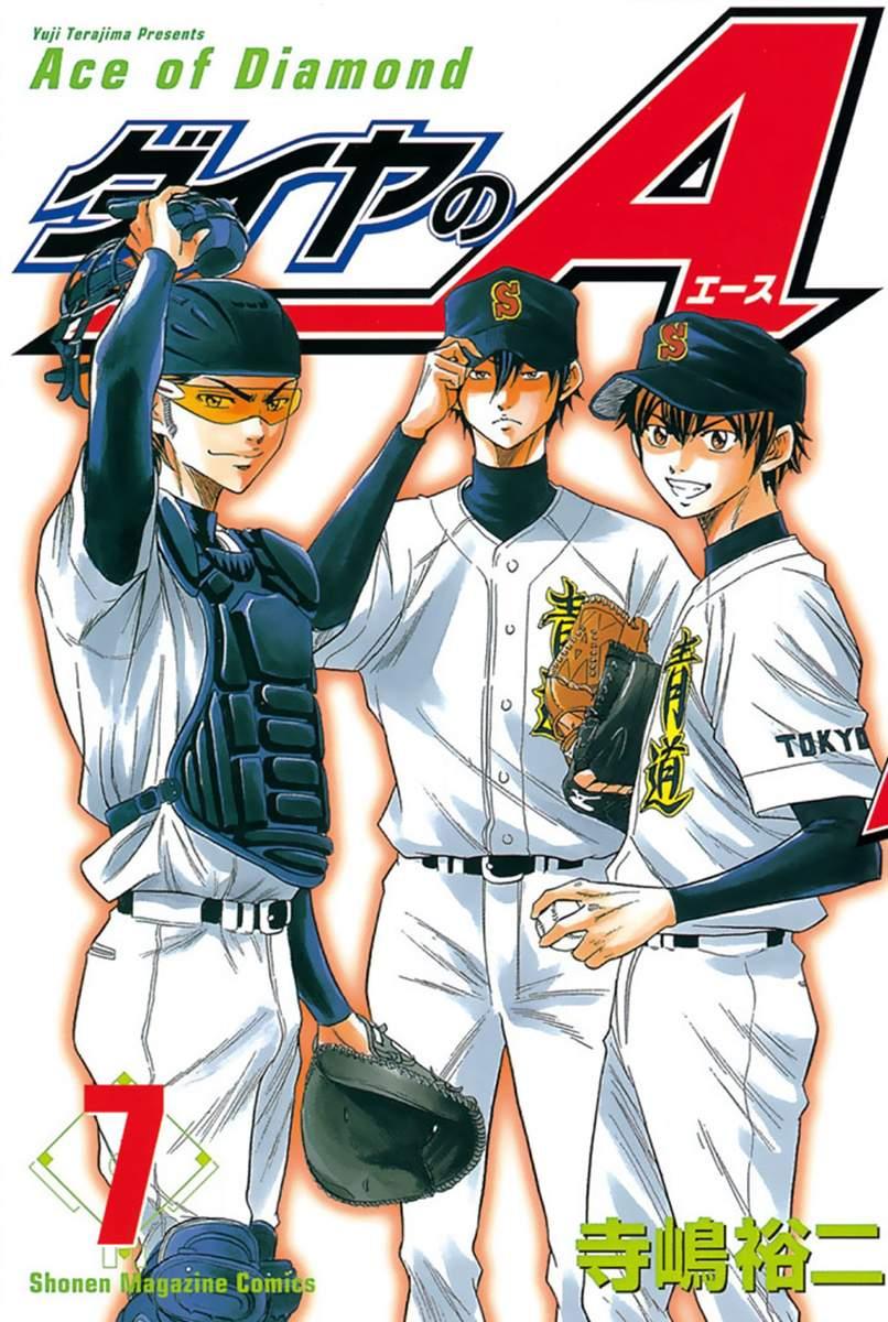 http://c5.ninemanga.com/es_manga/24/1752/263094/6de605a2fca3f61791181a7886214a66.jpg Page 2