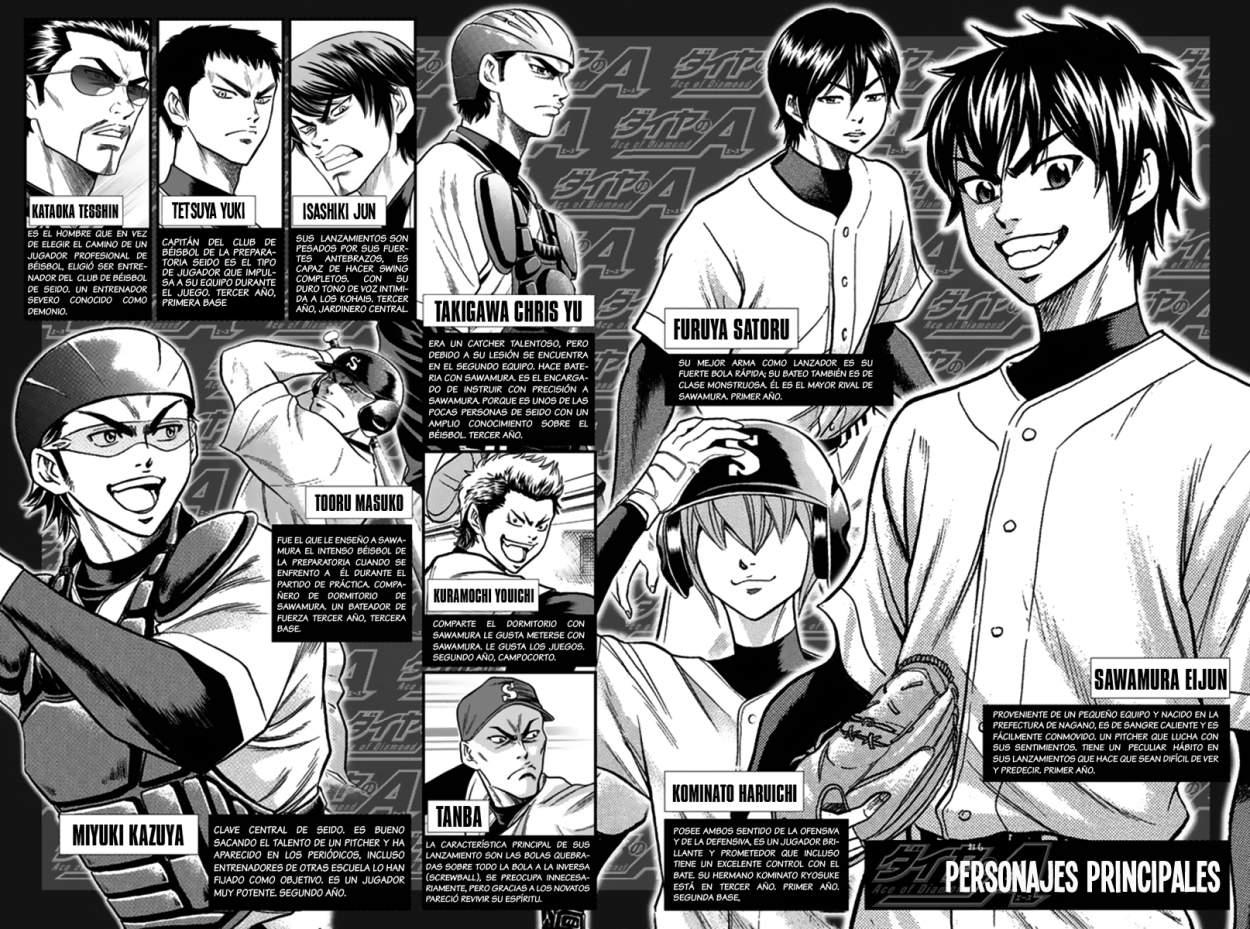 http://c5.ninemanga.com/es_manga/24/1752/263094/75e538b7886ce62bea18844379f06ea0.jpg Page 5