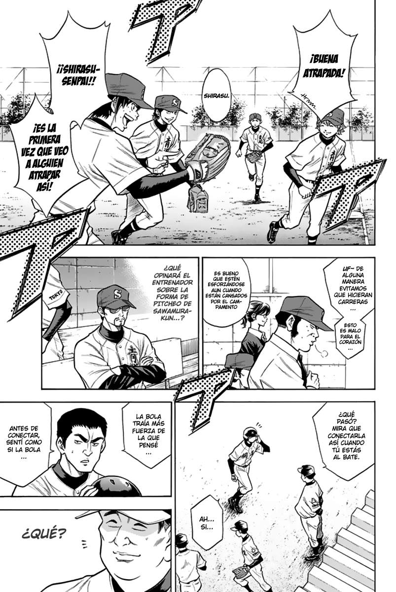 http://c5.ninemanga.com/es_manga/24/1752/263098/b690e76f786e5ee8b80ffe274c36003b.jpg Page 5