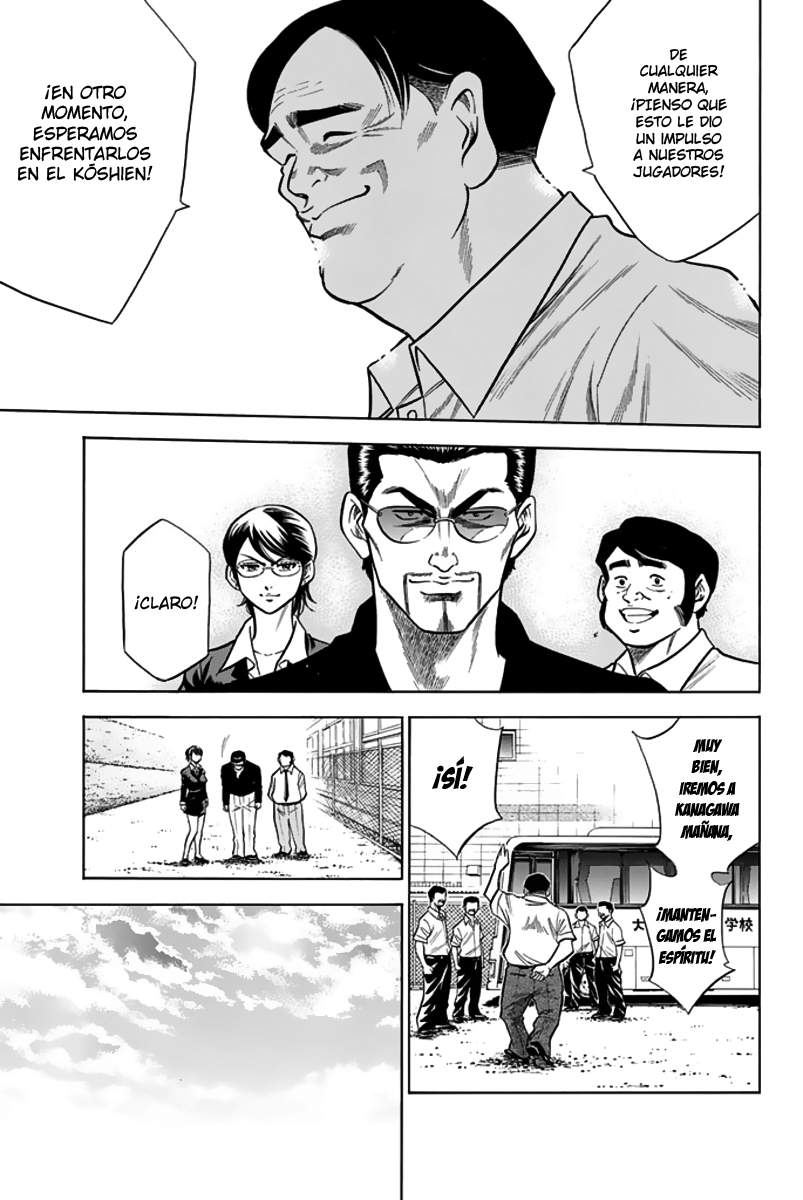 http://c5.ninemanga.com/es_manga/24/1752/263103/09c84615d91b2650a3f77605c634b2d9.jpg Page 8