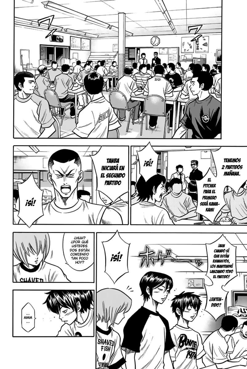 http://c5.ninemanga.com/es_manga/24/1752/263103/22be1900906ee5444113d2e8a06c8851.jpg Page 9