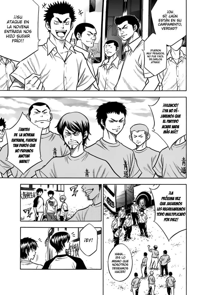 http://c5.ninemanga.com/es_manga/24/1752/263103/9c0412b77ae8d8288950565046ded7e0.jpg Page 4