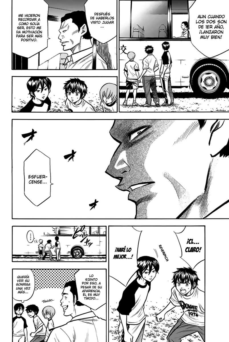 http://c5.ninemanga.com/es_manga/24/1752/263103/ae2cac00707ccb4dbec1c5b884c3eca8.jpg Page 5