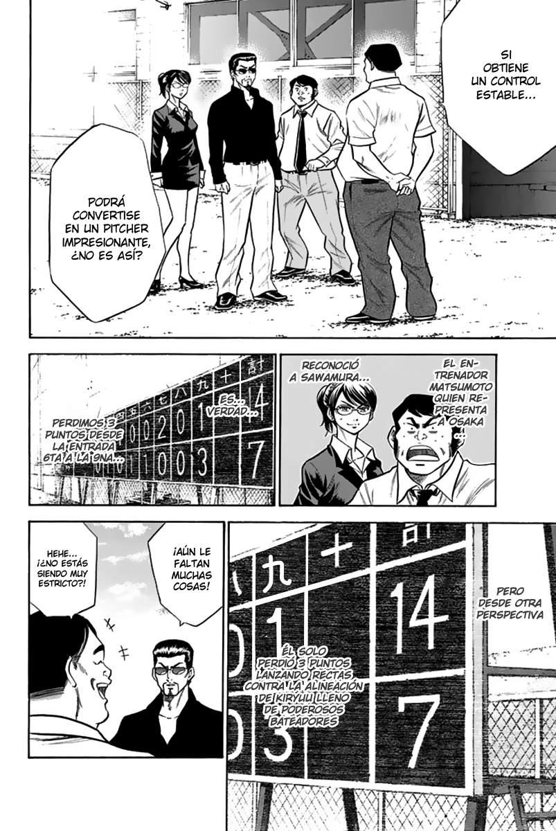 http://c5.ninemanga.com/es_manga/24/1752/263103/df98ae8aa08620c8f1607540819e6ba2.jpg Page 7