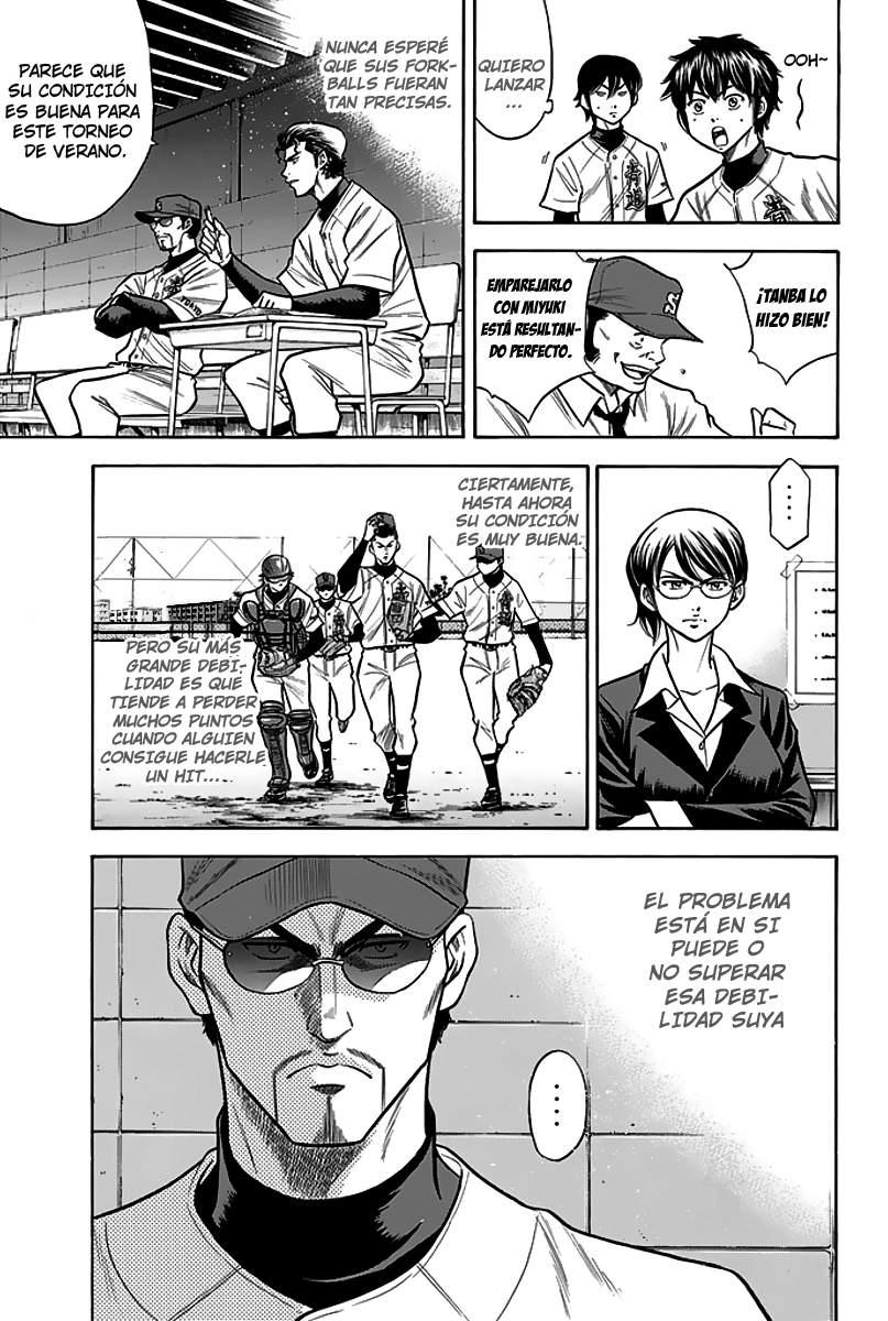 http://c5.ninemanga.com/es_manga/24/1752/363153/363153_3_598.jpg Page 3