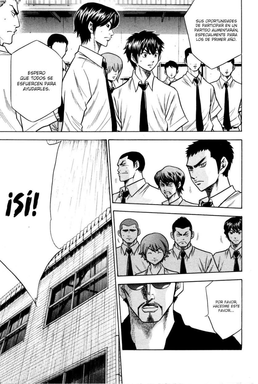 https://c5.ninemanga.com/es_manga/24/1752/364809/364809_18_130.jpg Page 18
