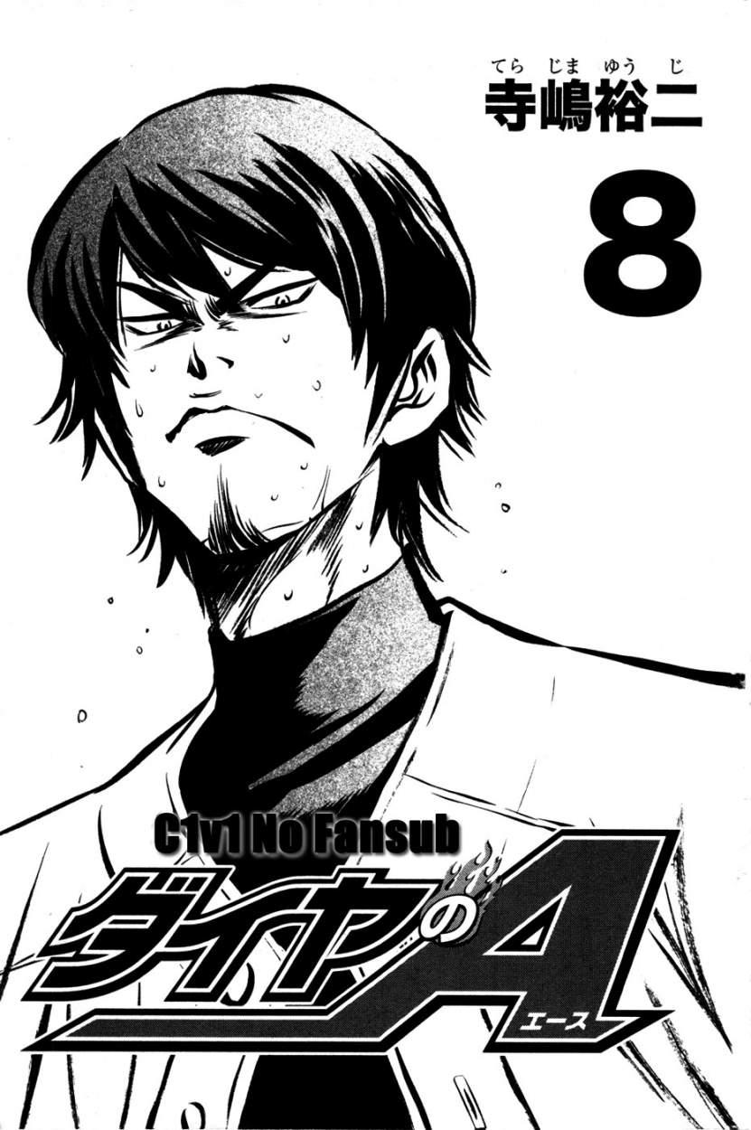 https://c5.ninemanga.com/es_manga/24/1752/364809/364809_22_675.jpg Page 22