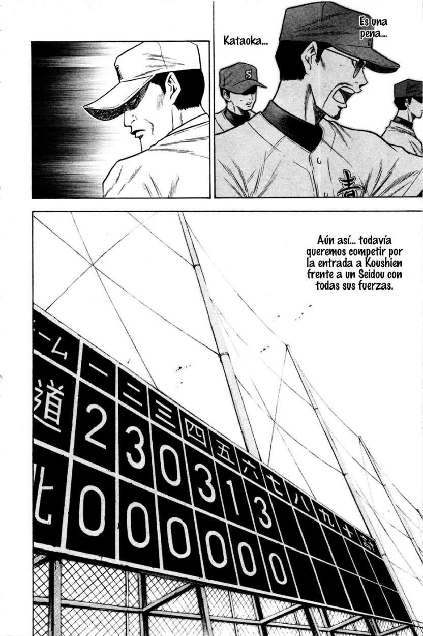 https://c5.ninemanga.com/es_manga/24/1752/364809/364809_8_637.jpg Page 8