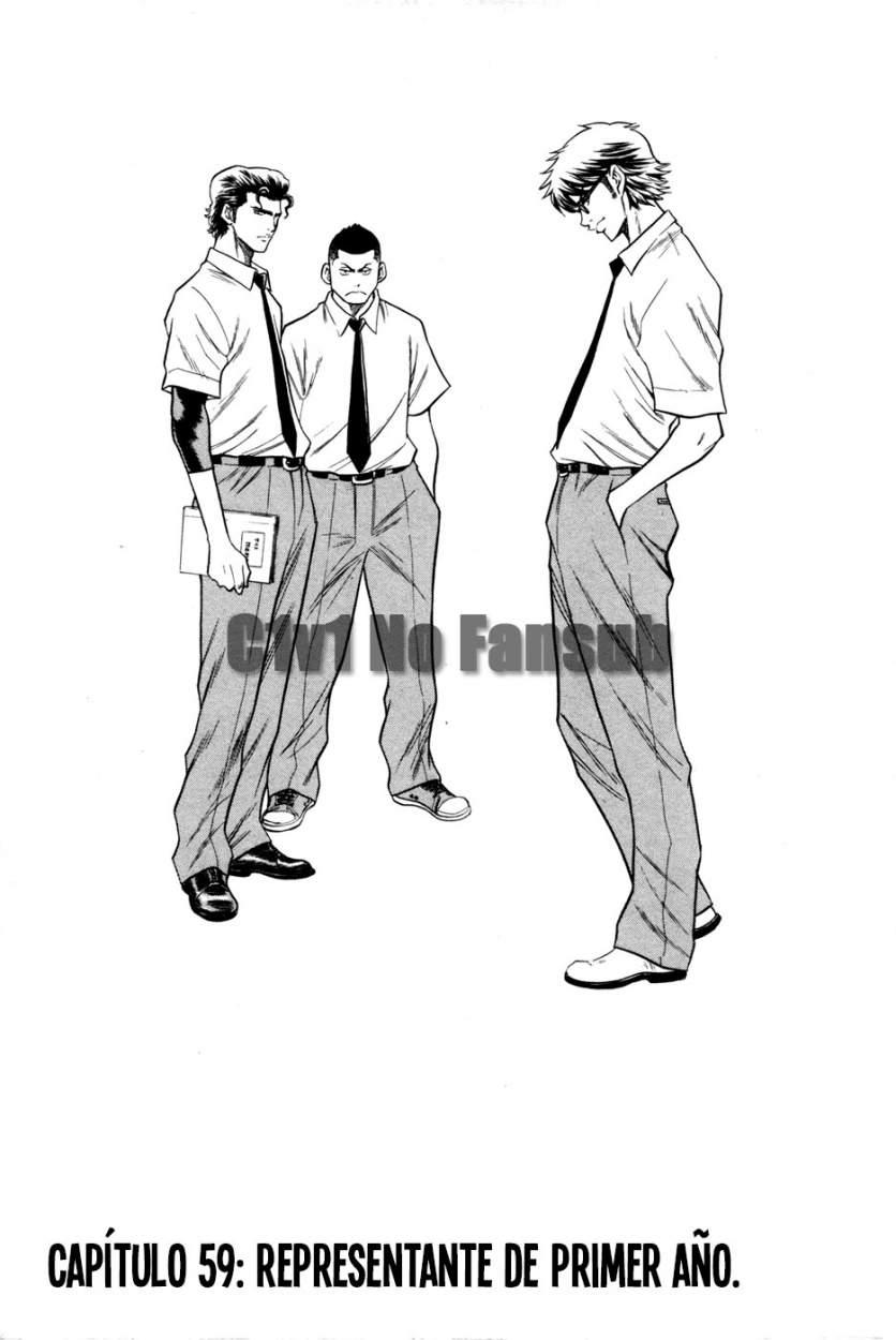 http://c5.ninemanga.com/es_manga/24/1752/367751/367751_1_362.jpg Page 1
