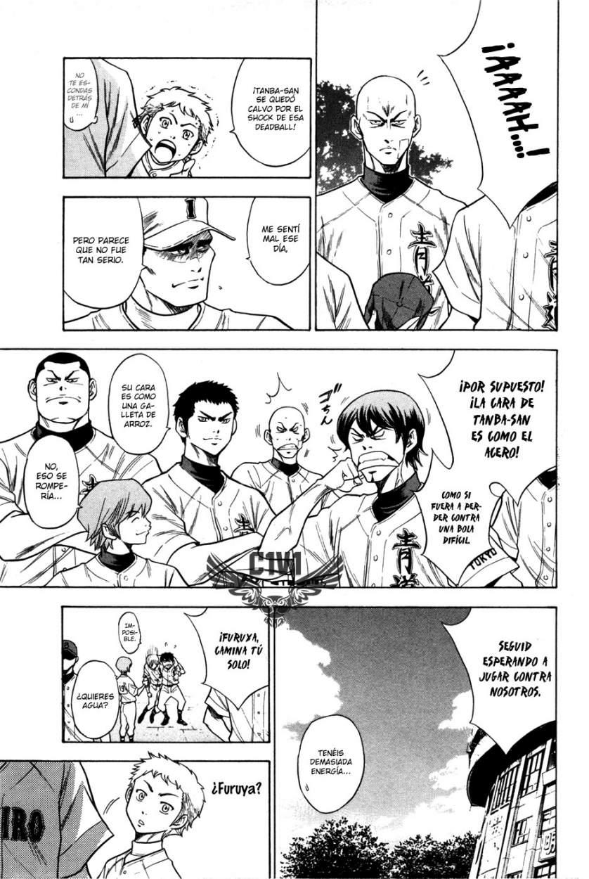 http://c5.ninemanga.com/es_manga/24/1752/382423/382423_4_946.jpg Page 4
