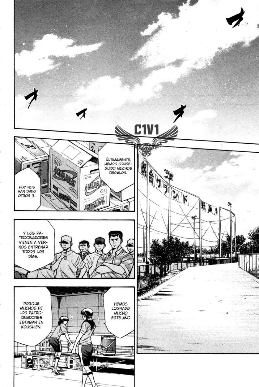http://c5.ninemanga.com/es_manga/24/1752/382423/382423_7_111.jpg Page 7