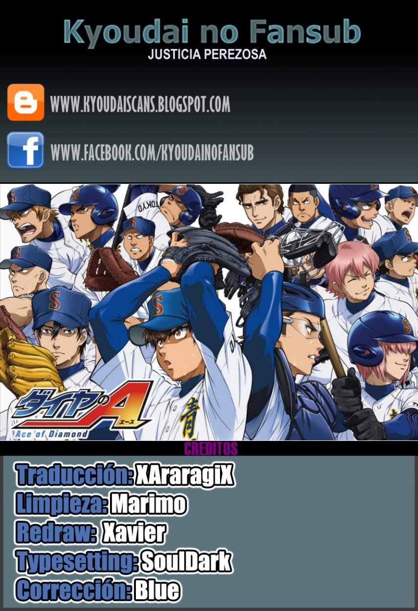 http://c5.ninemanga.com/es_manga/24/1752/384480/384480_1_224.jpg Page 1