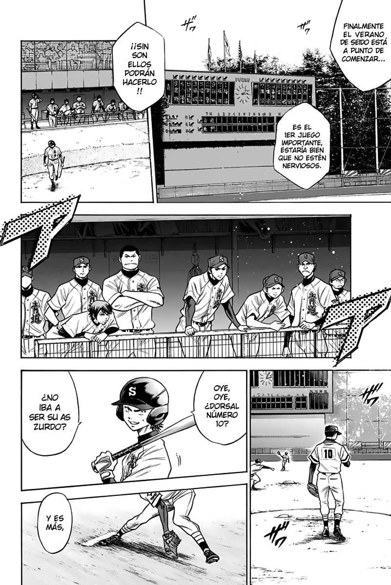 http://c5.ninemanga.com/es_manga/24/1752/384480/384480_4_101.jpg Page 4