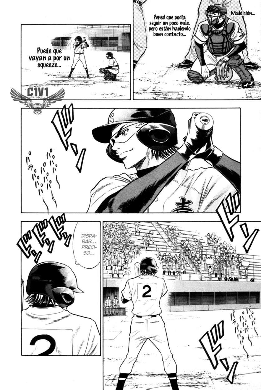 http://c5.ninemanga.com/es_manga/24/1752/385597/385597_5_269.jpg Page 5