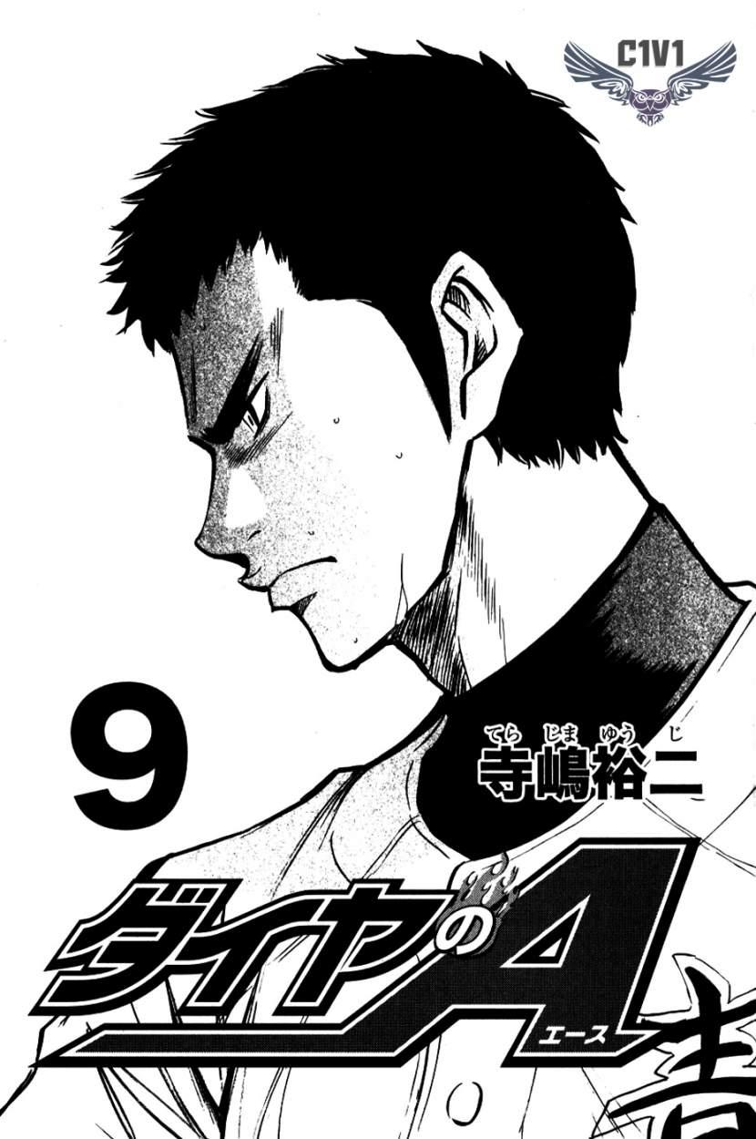 http://c5.ninemanga.com/es_manga/24/1752/389517/389517_3_101.jpg Page 3