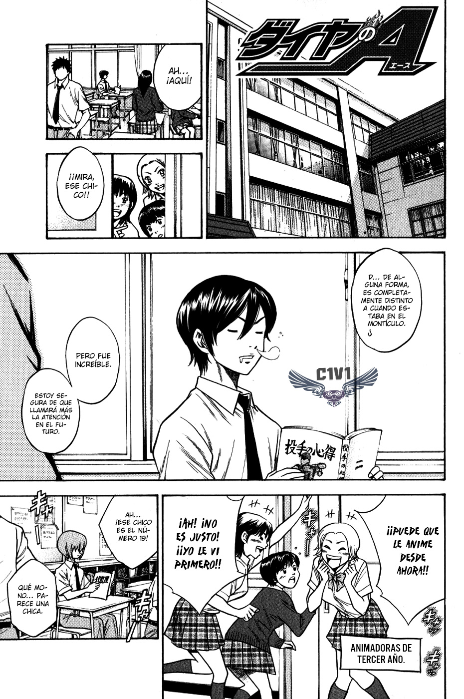 http://c5.ninemanga.com/es_manga/24/1752/389522/be7f9ca66f2fb4e760fb991d89d74002.jpg Page 2