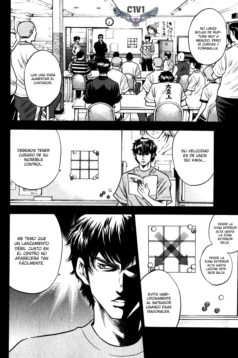 http://c5.ninemanga.com/es_manga/24/1752/391284/5f4f25d269af35abf542f09062624683.jpg Page 7