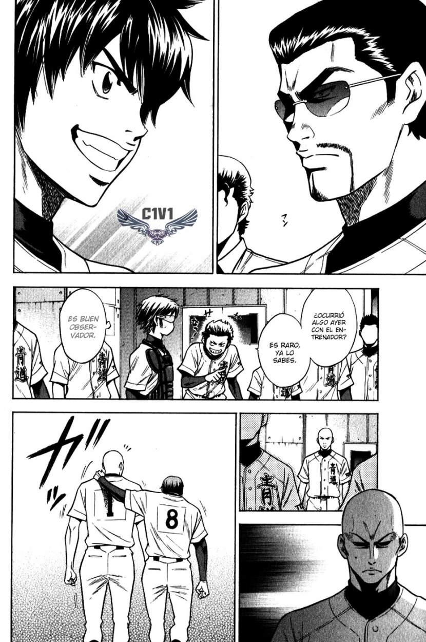 http://c5.ninemanga.com/es_manga/24/1752/393021/393021_7_677.jpg Page 7