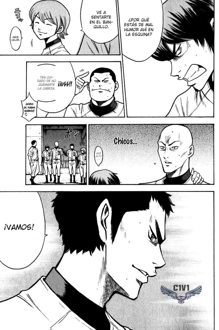 http://c5.ninemanga.com/es_manga/24/1752/393021/393021_8_604.jpg Page 8