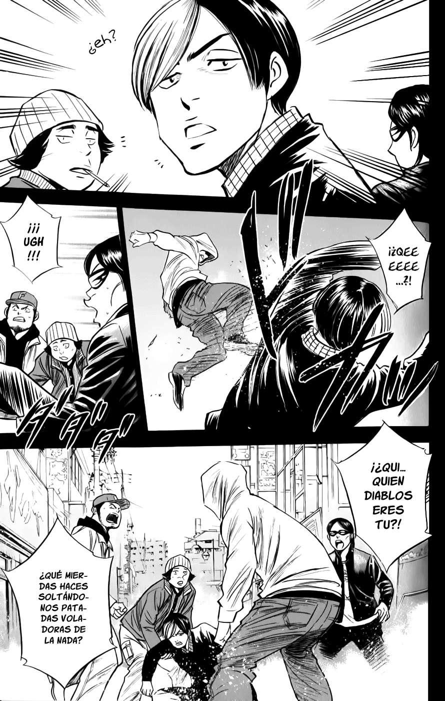 http://c5.ninemanga.com/es_manga/24/1752/395648/41dfccda9b5b255be17050bf5fb959f3.jpg Page 2