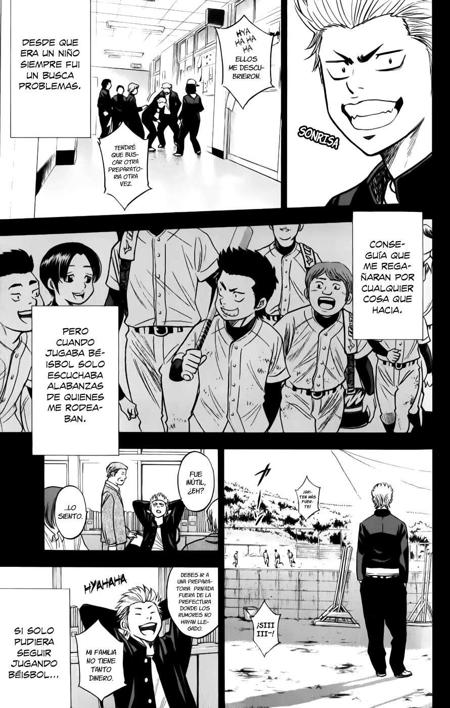 http://c5.ninemanga.com/es_manga/24/1752/395648/8766e809741d2b1a872aeb89522fc666.jpg Page 6