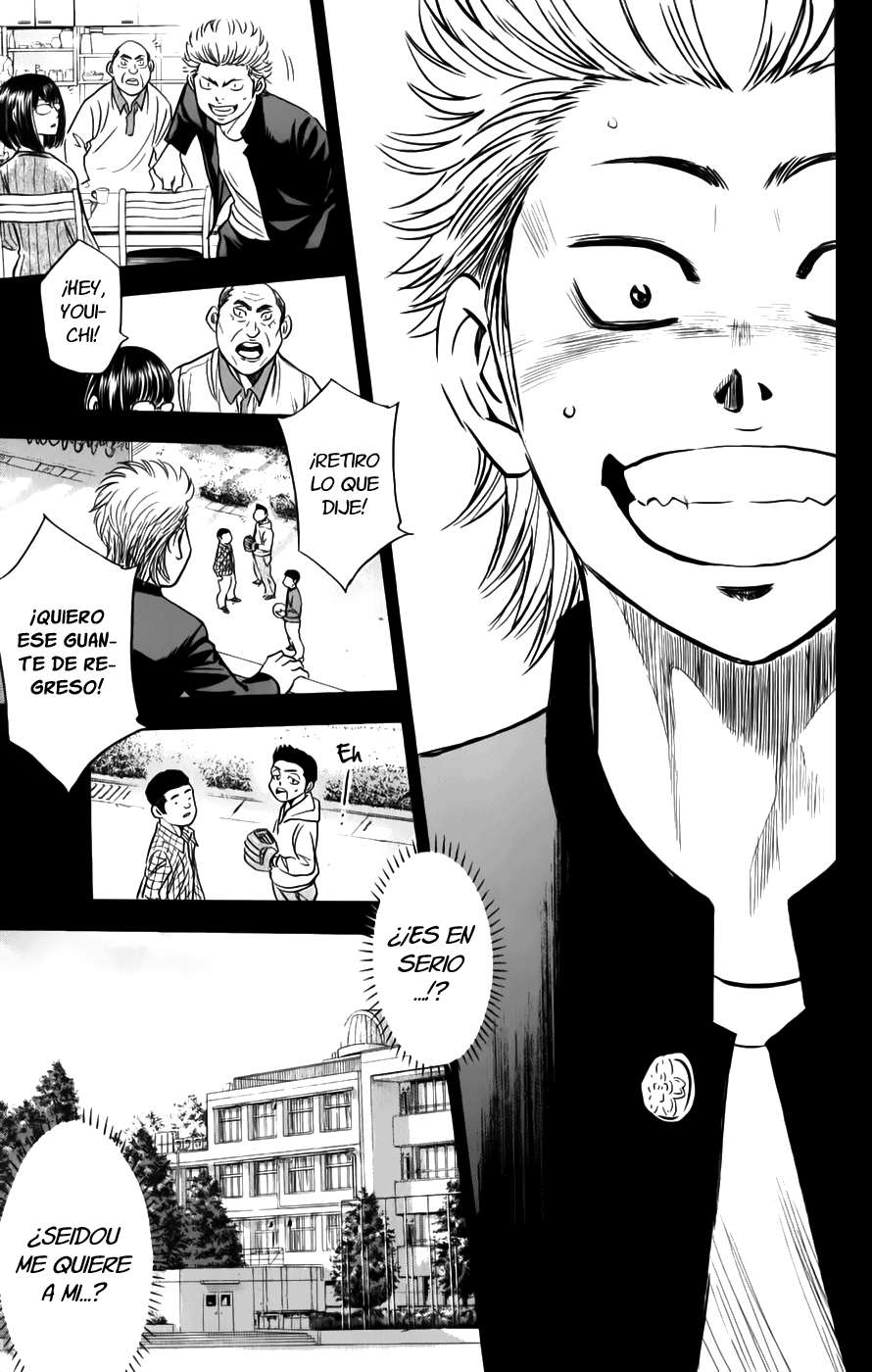http://c5.ninemanga.com/es_manga/24/1752/395648/afab9e1401c7c4b559e2723add38e05a.jpg Page 10
