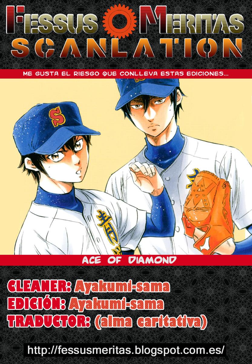 http://c5.ninemanga.com/es_manga/24/1752/395648/b54a8624845ace42c46005feb581f804.jpg Page 1