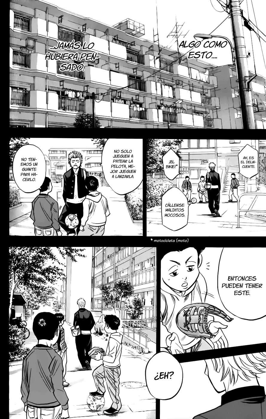 http://c5.ninemanga.com/es_manga/24/1752/395648/b56669fbdab303dea8afe5483fe4c3ad.jpg Page 7
