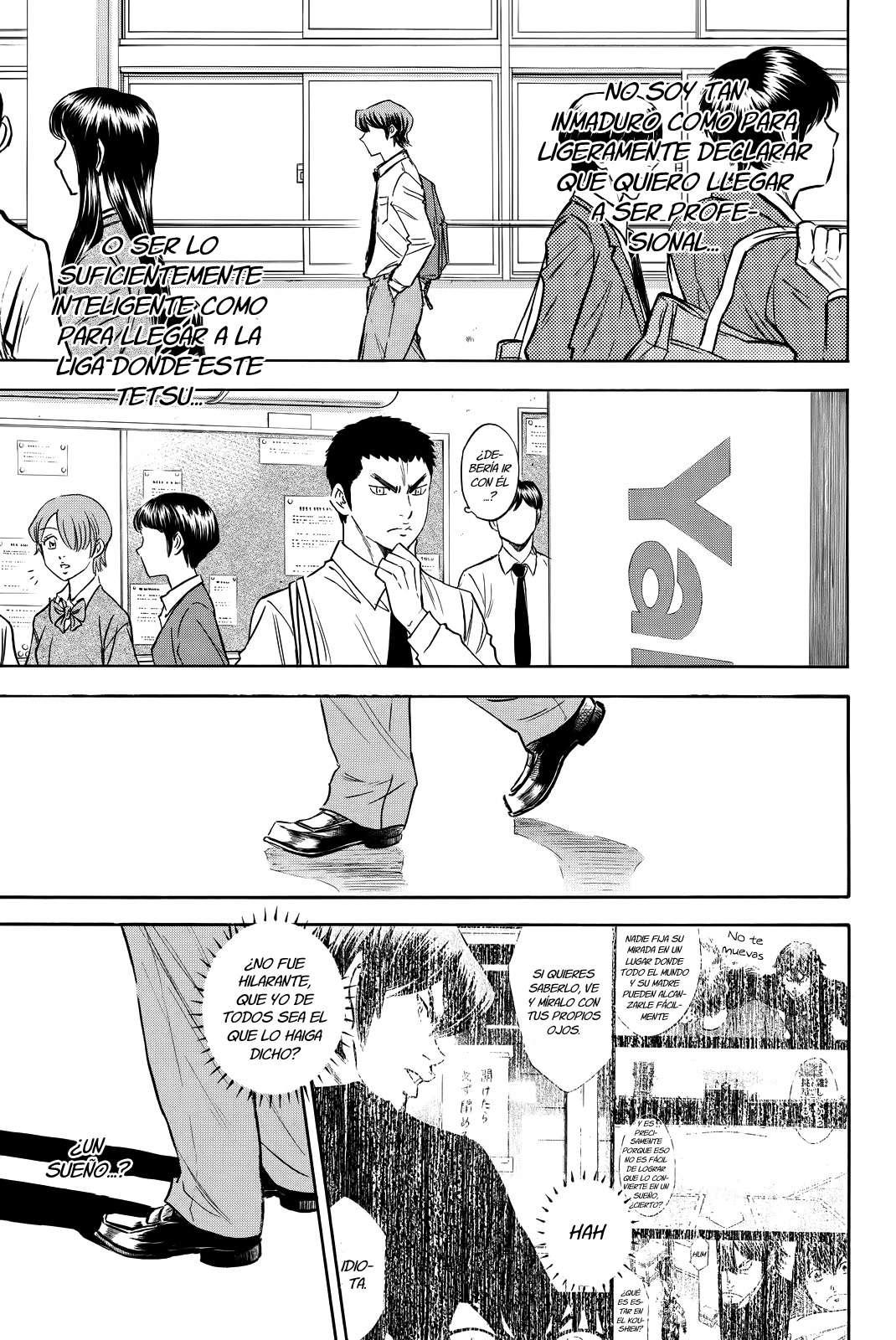 http://c5.ninemanga.com/es_manga/24/1752/416097/45d77b8a40a2dcc87d0b55ea78dfa4f8.jpg Page 10