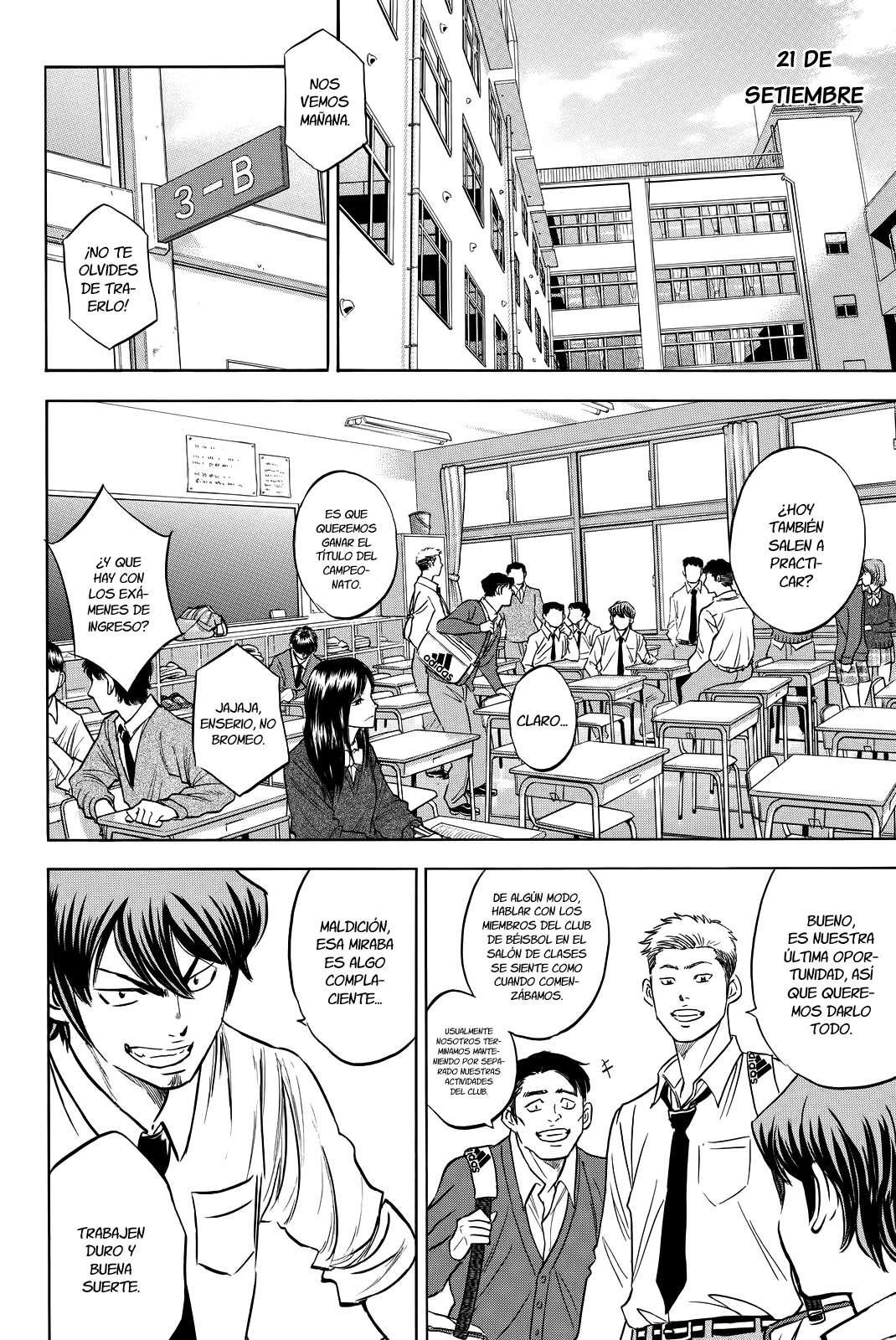 http://c5.ninemanga.com/es_manga/24/1752/416097/d0fda0cf702231b3963aedb610256146.jpg Page 5