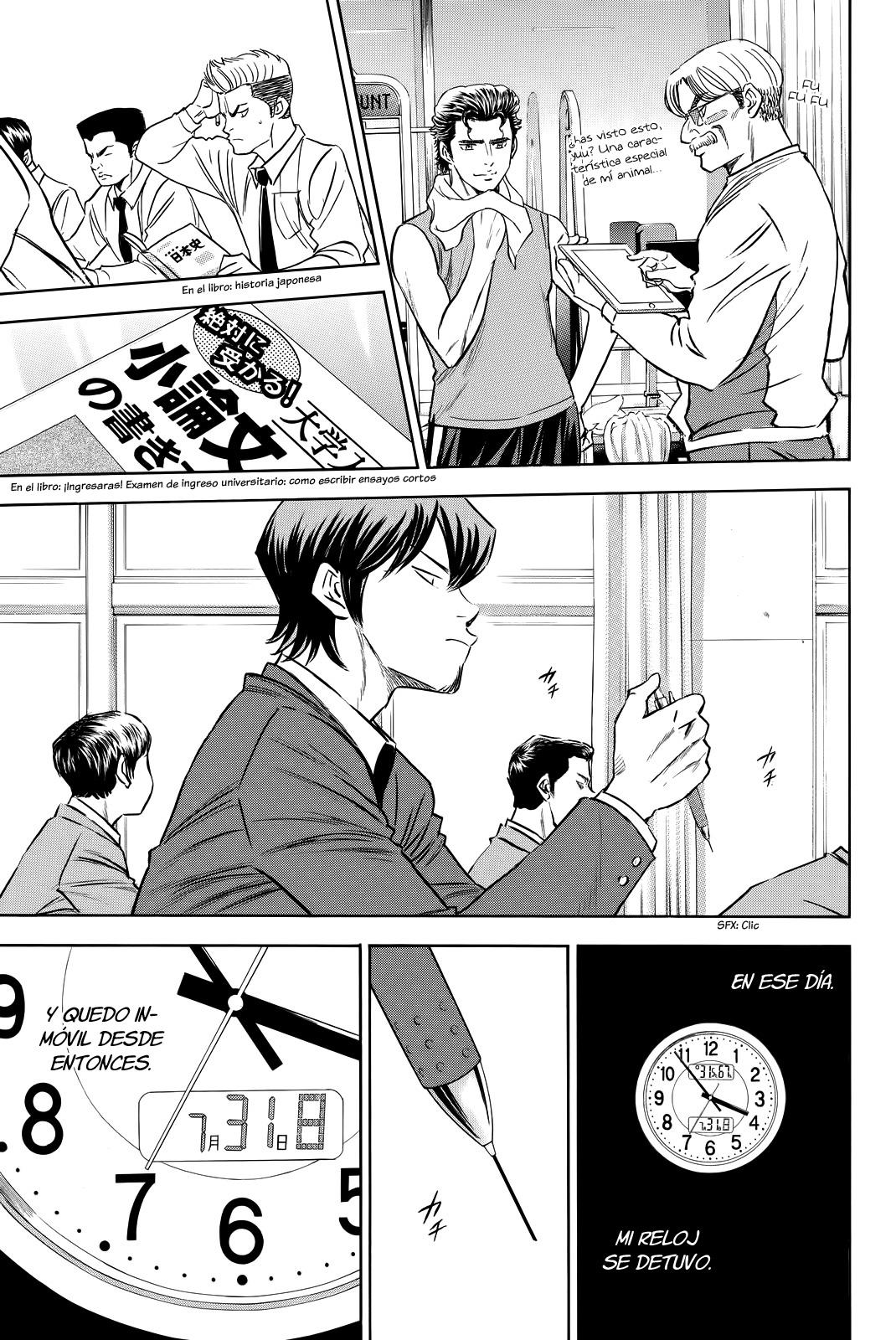 http://c5.ninemanga.com/es_manga/24/1752/416110/3c687c0abb1040e2f9be3a629c7da92e.jpg Page 14