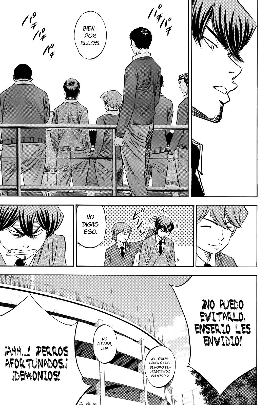 http://c5.ninemanga.com/es_manga/24/1752/416110/598bb634aacec76b3f16edb4bda29a3f.jpg Page 18