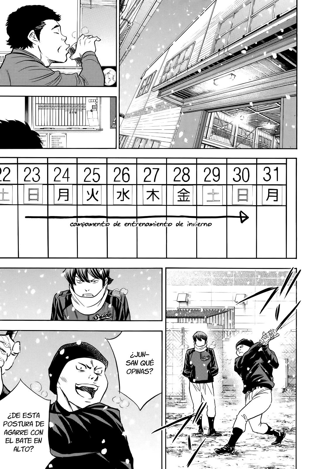 http://c5.ninemanga.com/es_manga/24/1752/416110/c74f59f3c6b610cc772e2e6f4a0cd124.jpg Page 22