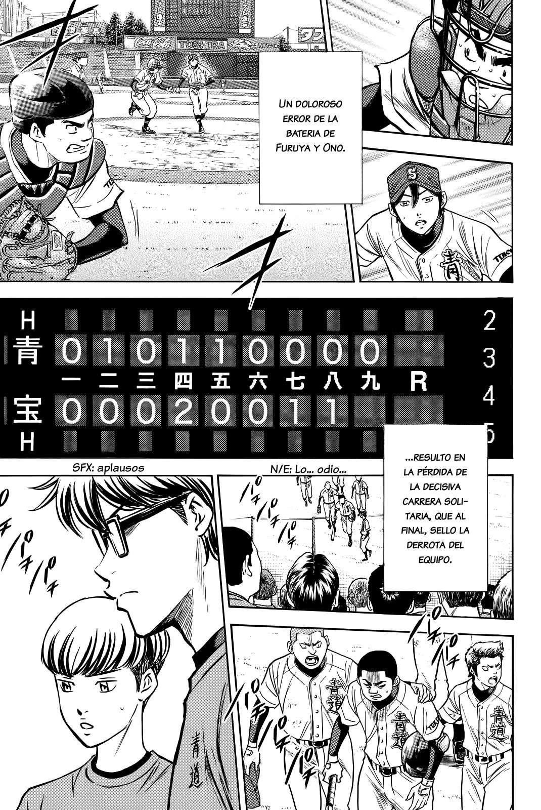 http://c5.ninemanga.com/es_manga/24/1752/422719/7f96b48eff9b7a8f8ebe955363b7b260.jpg Page 9
