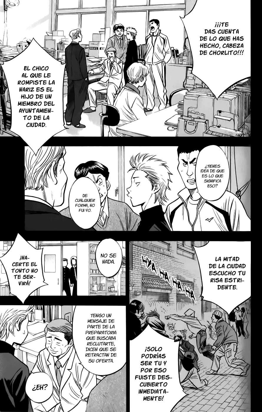 http://c5.ninemanga.com/es_manga/24/1752/422722/cc281a493d63c492153ba35b86dcc794.jpg Page 4