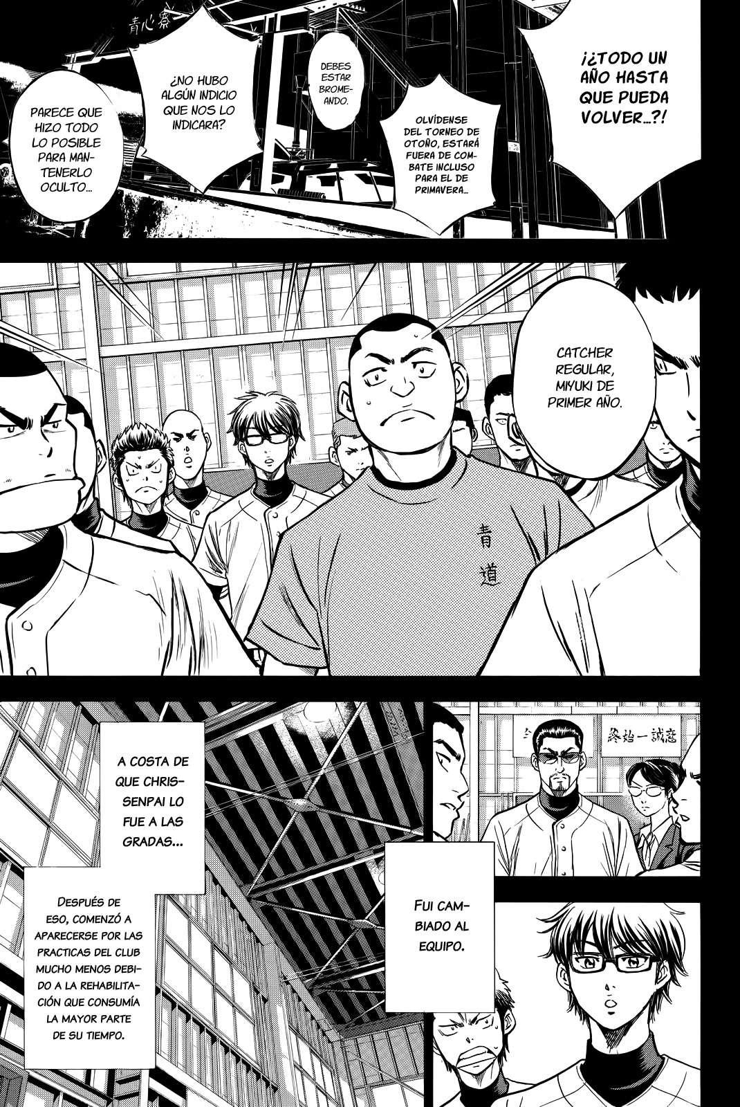 http://c5.ninemanga.com/es_manga/24/1752/430810/8e532663cf9bad68a3f0cc32cc971d11.jpg Page 19