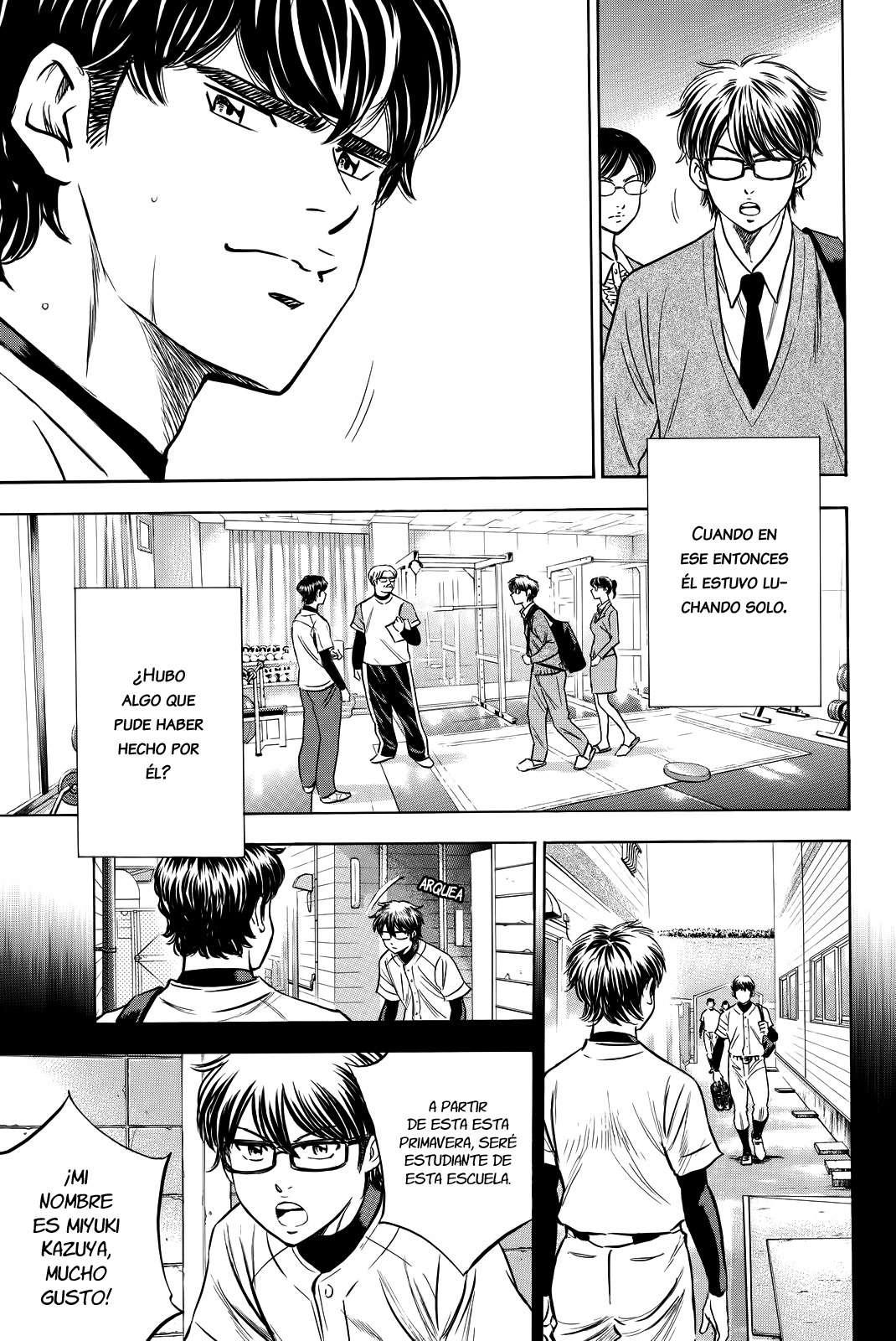 http://c5.ninemanga.com/es_manga/24/1752/430810/f0e7b4062c91e5873a9ce50a4424d2d6.jpg Page 17