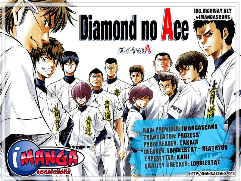 http://c5.ninemanga.com/es_manga/24/1752/448046/b6c0406916f681562378d7de331b1982.jpg Page 2