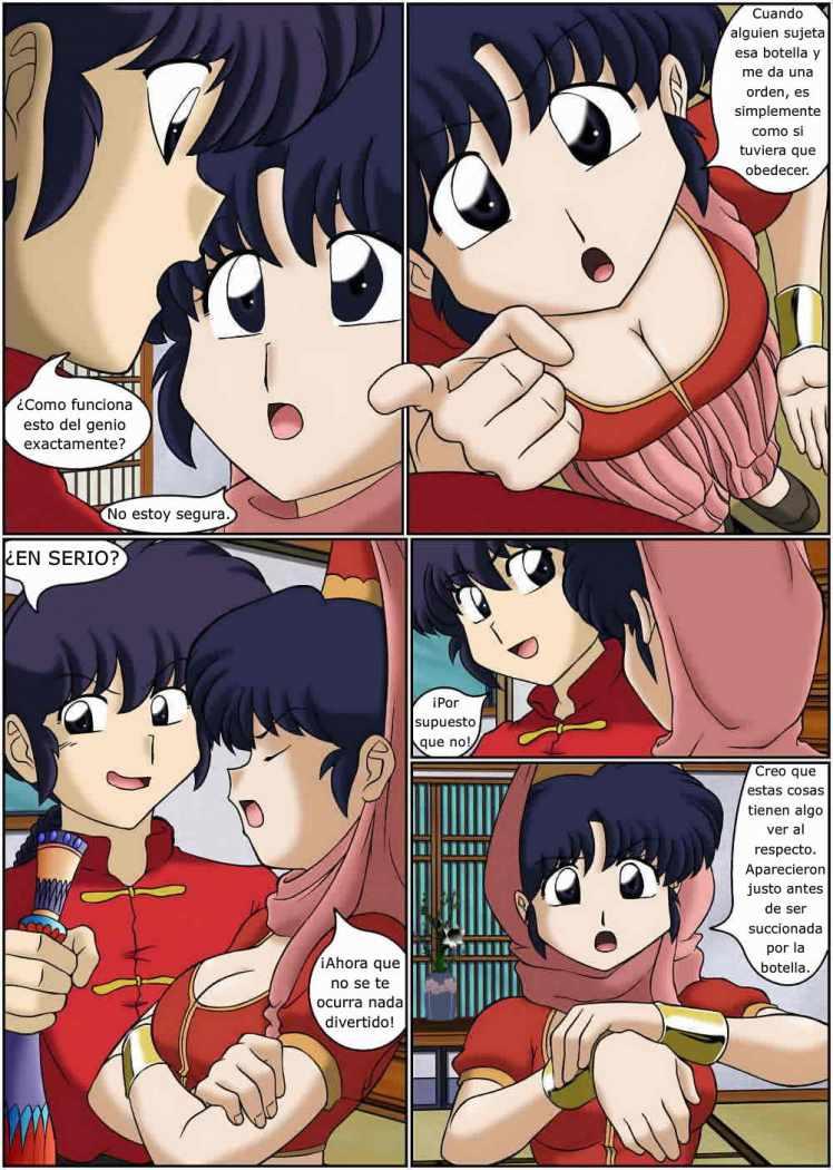Her manga hentai ranma 1 2 color