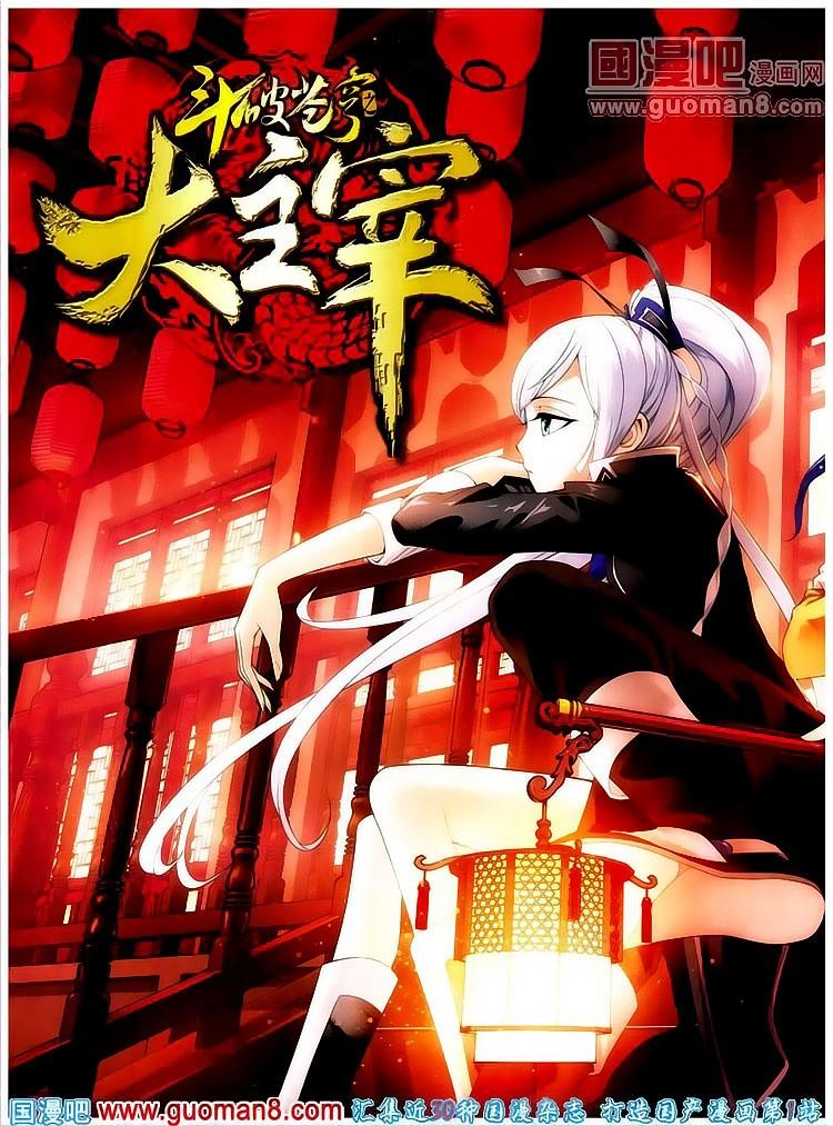 http://c5.ninemanga.com/es_manga/26/16346/393799/ce58d8b47c8590ef4bb65431f5ed28c5.jpg Page 3