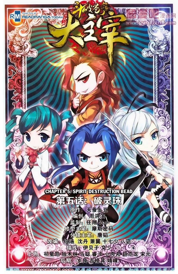 http://c5.ninemanga.com/es_manga/26/16346/405273/59500d1cd426514d5902849330f16313.jpg Page 3